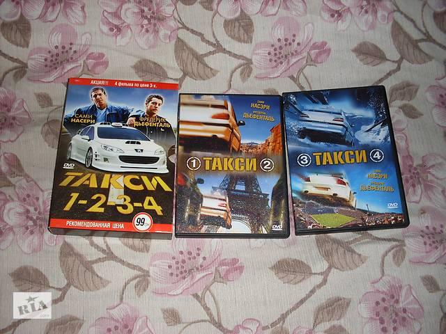 продам Продам DVD-Video диски Таксі квадрологія Ліцензія бу в Луцьку