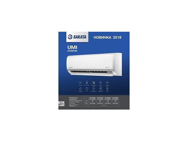 Інверторний кондиціонер SAKATA серії UMI модель SIE/SOE-035SMAF- объявление о продаже  в Ужгороде