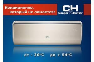 Бытовые кондиционеры Cooper&Hunter
