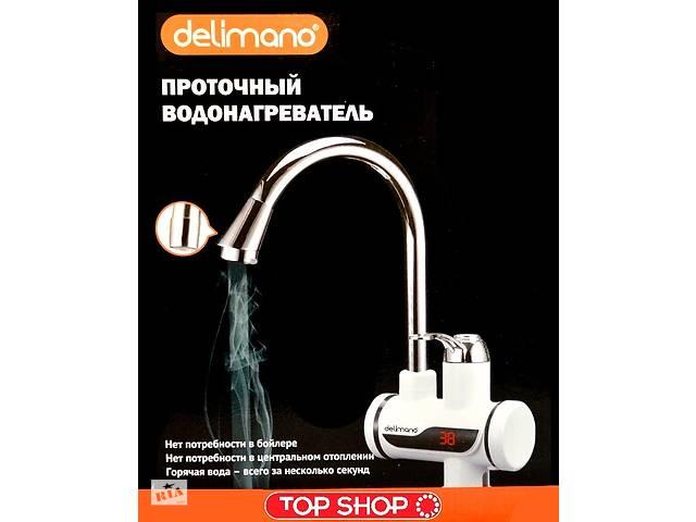 продам Кран водонагреватель Delimano бу в Кривому Розі