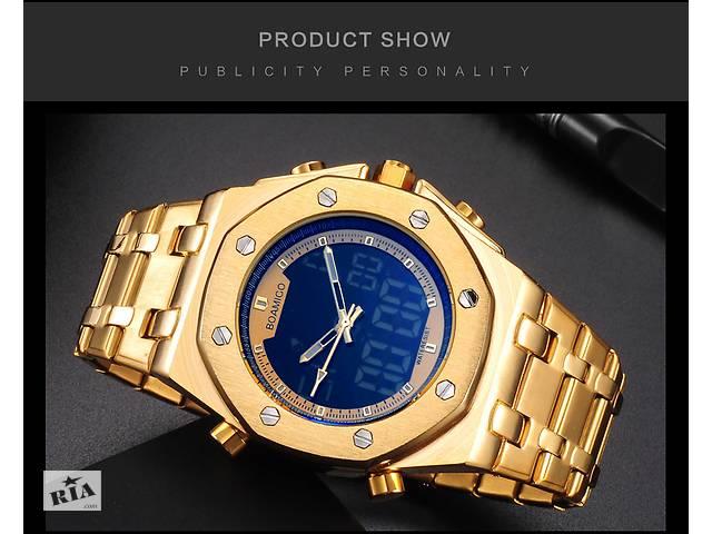 Крутые мужские наручные часы BOAMIGO золотой- объявление о продаже  в Кривом Роге