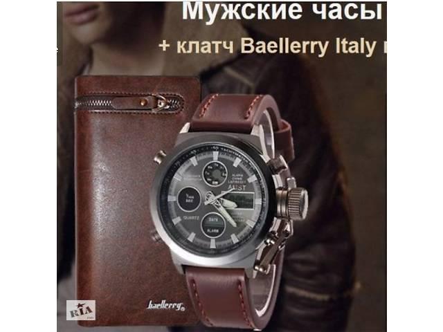 f0db0e68de57 продам Купить часы, мужские наручные, AMST 3003, + подарок клатч, Baellerry  !