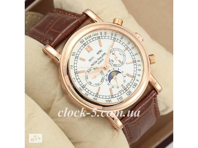 Мужские часы Patek Philippe купить Art. cloc-151580623- объявление о продаже  в Харькове