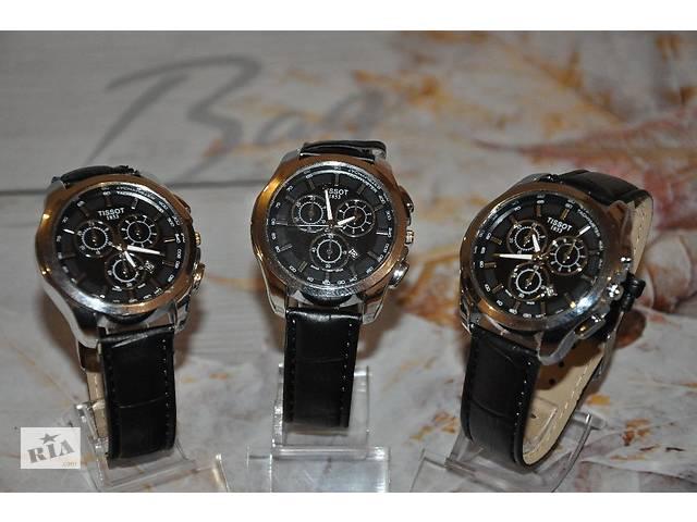Мужские часы Tissot 1853 на ремешке. Стильные и модные ОПТОМ- объявление о продаже  в Киеве