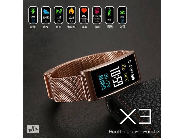 купить бу Умные водонепроницаемые смарт часы браслет Fitness Lovers Bracelet Smart Band X3 RAZY Classik IP68 Пульсомер, Давление в Киеве