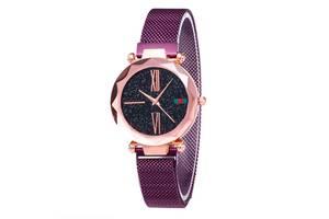 Жіночі годинники Starry Sky Watch на магнітній застібці Фіолетові