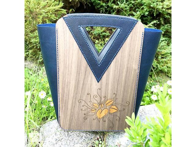 Авторская сумка ручной работы из дерева и кожи- объявление о продаже  в Харькове