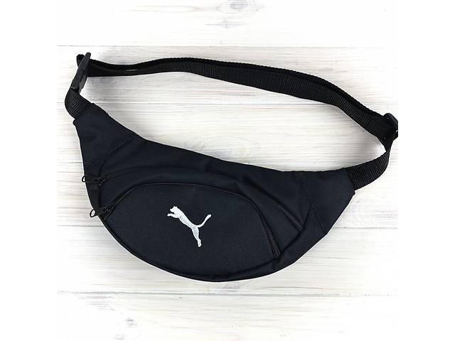 продам Бананка Поясная сумка Puma черная белое лого Мужская | Женская | Детская бу в Харькове