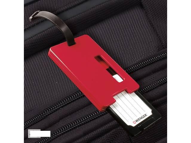 бу Бейджик для багажа WENGER WE6186RE, для дорожного чемодана в Киеве