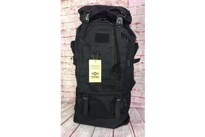 Большой туристический походный рюкзак. 70л+10л. Дорожный рюкзак с расширителем. РК45-1
