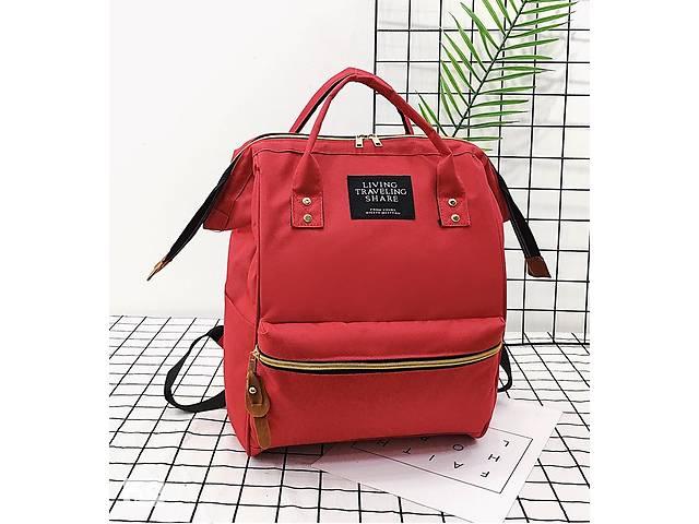 бу Большой женский рюкзак сумка Красный в Днепре (Днепропетровск)