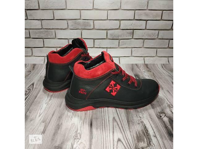 Ботинки кожаные зимние подростковые 00649- объявление о продаже  в Мелитополе