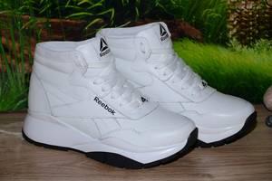 Ботинки кроссовки зимние натуральная кожа белая М48б качество Reebok размеры 36 37 38 39 40 41
