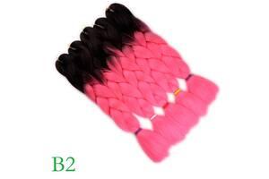 Черно-РОЗОВЫЙ B2 Канекалон — 💚Косы омбре [200+цветов] — есть оптом от 5 шт.
