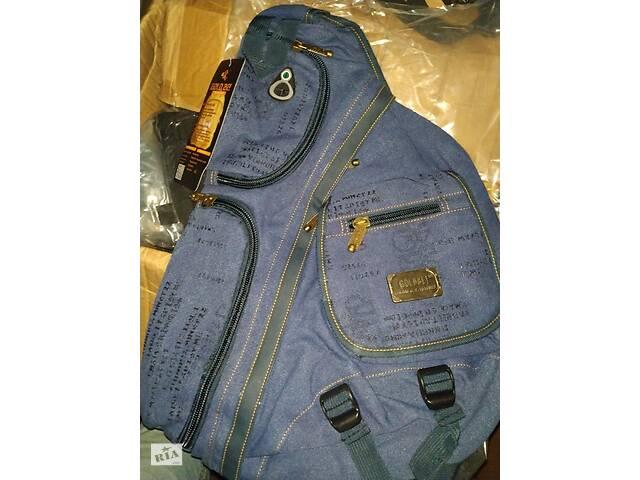 купить бу Чоловічий повсякденний міський рюкзак через плече на одну лямку  Gold Be / GoldBe в Днепре (Днепропетровск)