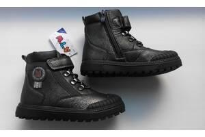 Детские демисезонные ботинки для мальчика тм m.l.v р. 27-32 со светоотражателями