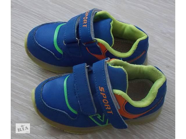 продам Детские кроссовочки 24 размера б/у в отличном состоянии. бу в Семеновке