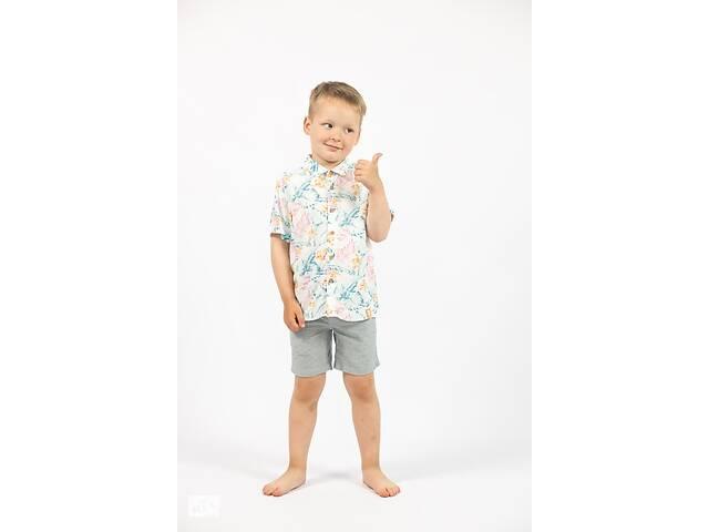 Детская летняя рубашка на мальчика с цветочным принтом короткий рукав Art class- объявление о продаже  в Ивано-Франковске