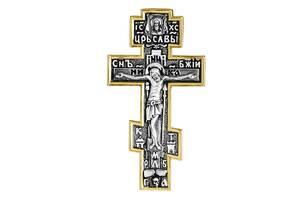 Хрест позолочений або срібний «Восьмиконечний»
