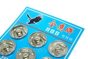 Кнопки пришивные металлические № 6 (12шт/19мм):Серебристый