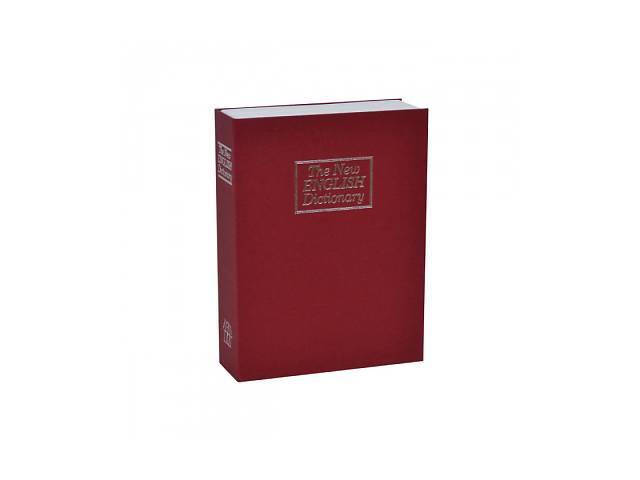 бу Книга - сейф с кодовым замком средняя SKL79-283862 в Харькове