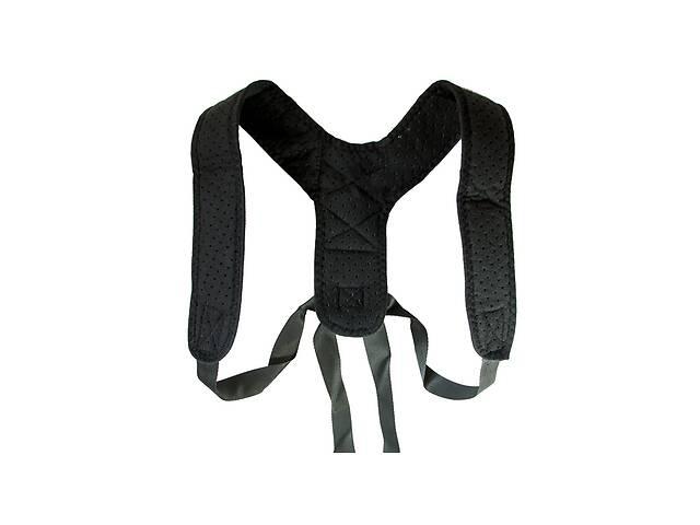 продам Корректор осанки Energizing Posture Support LE68040 Black бу в Харькове