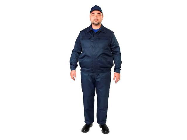 Костюм модельный, брюки+куртка синий
