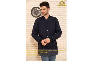 Куртка мужская стеганая демисезонная цвет Синий 129R5699
