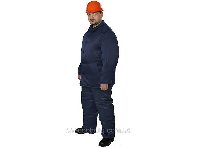 Куртка рабочая ОТ утепленная ватин темно-синяя