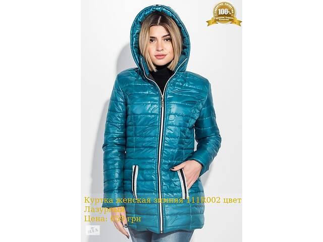 купить бу Куртка женская зимняя 111R002 цвет Лазурный в Харькове