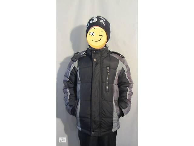 купить бу Курточка зимняя на мальчика 7-10 лет в Кам'янському (Дніпродзержинськ)