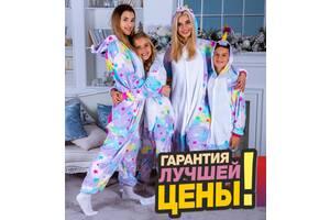 Кигуруми «Единорог звездный» | Пижамы недорого | Kigurumi