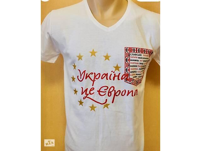 Мужская футболка летняя, Турция, размеры S M L- объявление о продаже  в Харькове