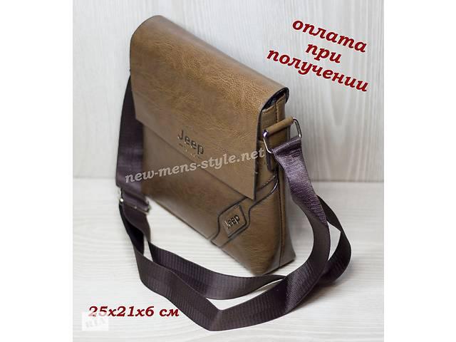 Мужская стильная кожаная сумка барсетка борсетка через плечо JEEP BULO- объявление о продаже  в Бердянске
