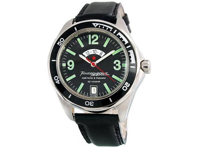 Мужские часы Восток Командирские 460337 К-46