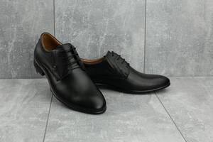 Мужские туфли кожаные весна/осень черные Stas 335-09-67