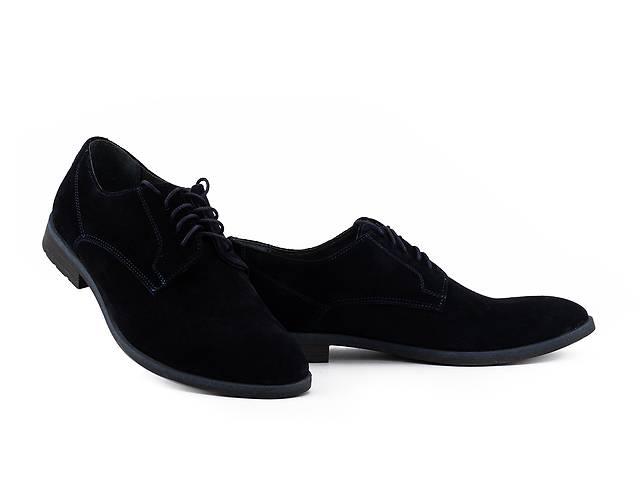 Мужские туфли замшевые весна/осень синие Vankristi 280 (43)- объявление о продаже  в Одесі