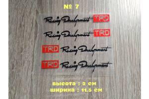 Наклейки на ручки авто TRD номер 7 Чёрная с красным