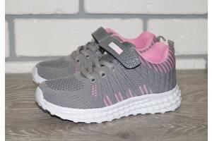 Нарядные детские кроссовки, размеры: 27-32