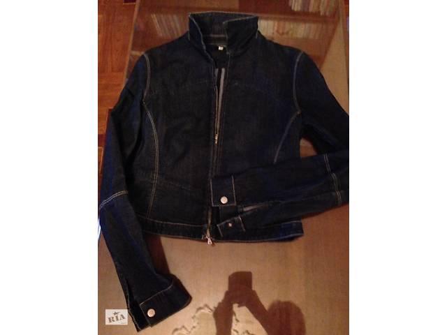 """Нова джинсова куртка """"Ferre"""" (оригінал)- объявление о продаже  в Харкові"""