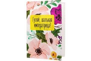 Обложка для паспорта Passporty Женская обложка для паспорта PASSPORTY KRIV237