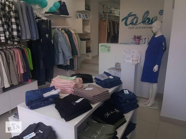 продам Одяг для вагітних (Одяг для вагітних) Ужгород бу в Ужгороді