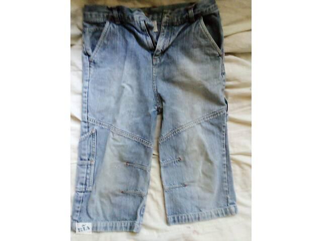 Одежда для подростка