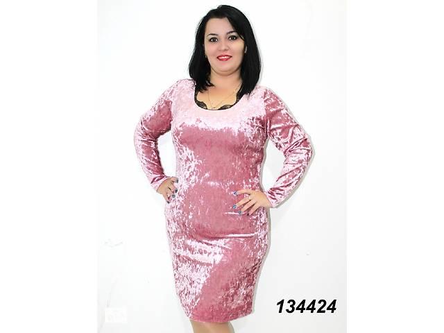 купить бу Сукні жіночі з велюру малинового і рожевого кольорів(48 c827d78f012b8