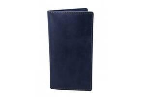 Портмоне М20 синий SKL47-178203