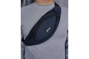 Поясная сумка темно-синяя SKL71-291166
