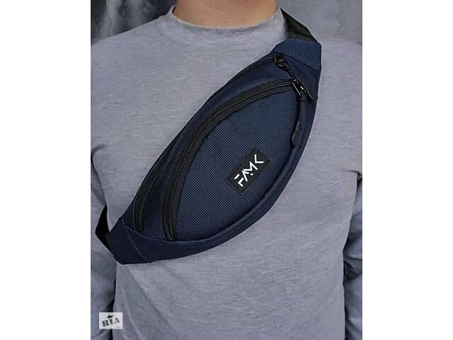 Поясная сумка темно-синяя SKL71-291166- объявление о продаже  в Харькове