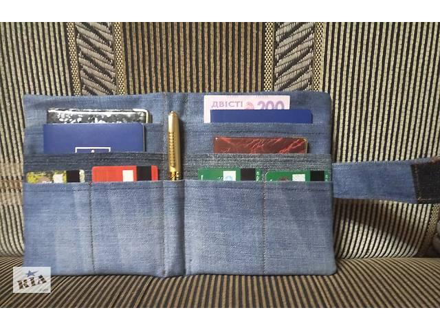 бу Продается джинсовый органайзер в Харькове