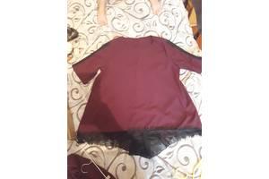 Жіночий одяг