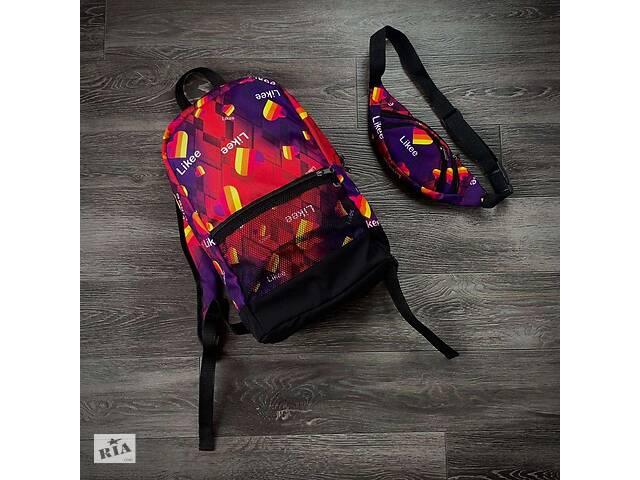 Рюкзак Бананка Likee Мужская Женская Детская лайк фиолет комплект SKL59-261303- объявление о продаже  в Одессе